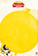 Papier à lettre jaune