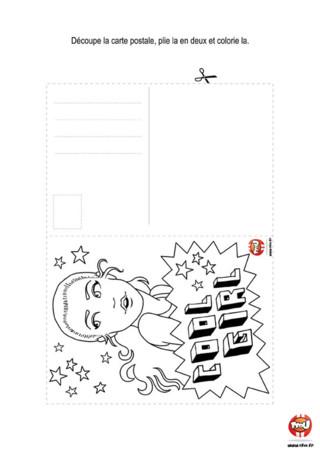 Activité : Carte postale girly. Imprime vite cette carte postale très girly et envoie-la à tes copines ou ajoute-la à ta collection TFou !