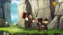 Le Murikabin - Mini Ninjas