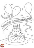 Gâteau et ballons