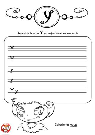 Coloriage: La lettre Y en minuscule et majuscule