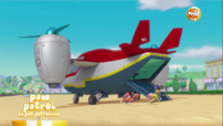 pat_patrouilleur_air