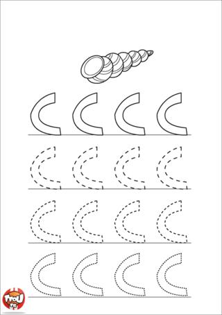 Coloriage: La lettre C en majuscule
