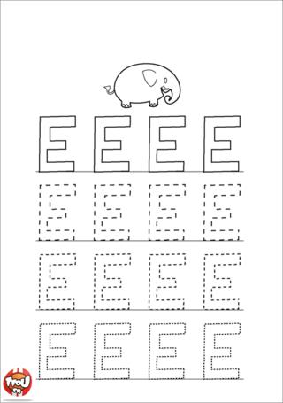 Coloriage: La lettre E en majuscule