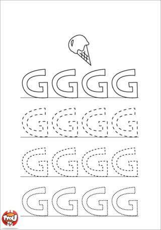 Coloriage: La lettre G en majuscule