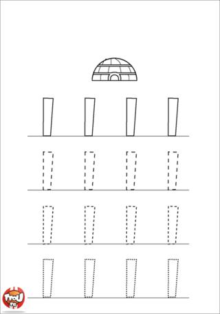 Coloriage: La lettre I en majuscule