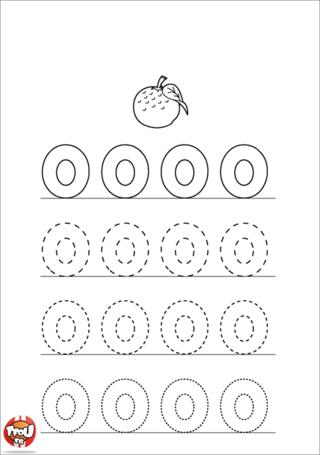 Coloriage: La lettre O en majuscule