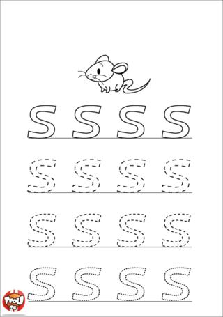 Coloriage: La lettre S en majuscule