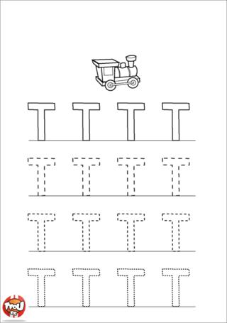 Coloriage: La lettre T en majuscule