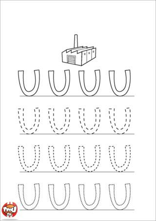 Coloriage: La lettre U en majuscule