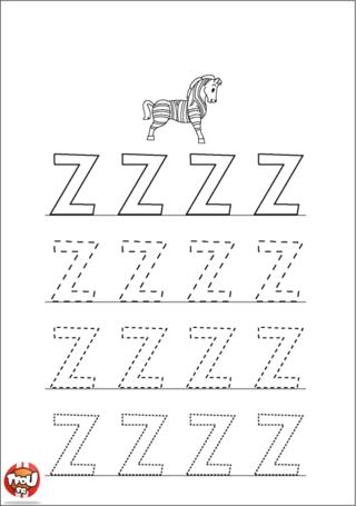 Coloriage: La lettre Z en majuscule
