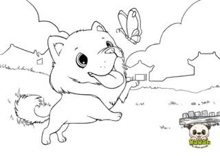 Découvre ce super coloriage Wawah le chien panda sur TFou.fr ! Joue vite avec ton nouveau WaWah ton nouveau chien panda. Imprime vite plein de coloriages de WaWah !