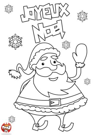 Joyeux Noël TFounautes ! Retrouve plein de coloriages de Noël à imprimer sur TFou.fr.