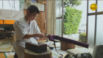 Documentaire : Le Katana